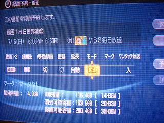 DSC02139.jpg