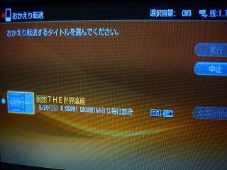 DSC02192.jpg