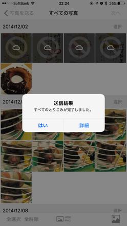 IMG_3547.jpg